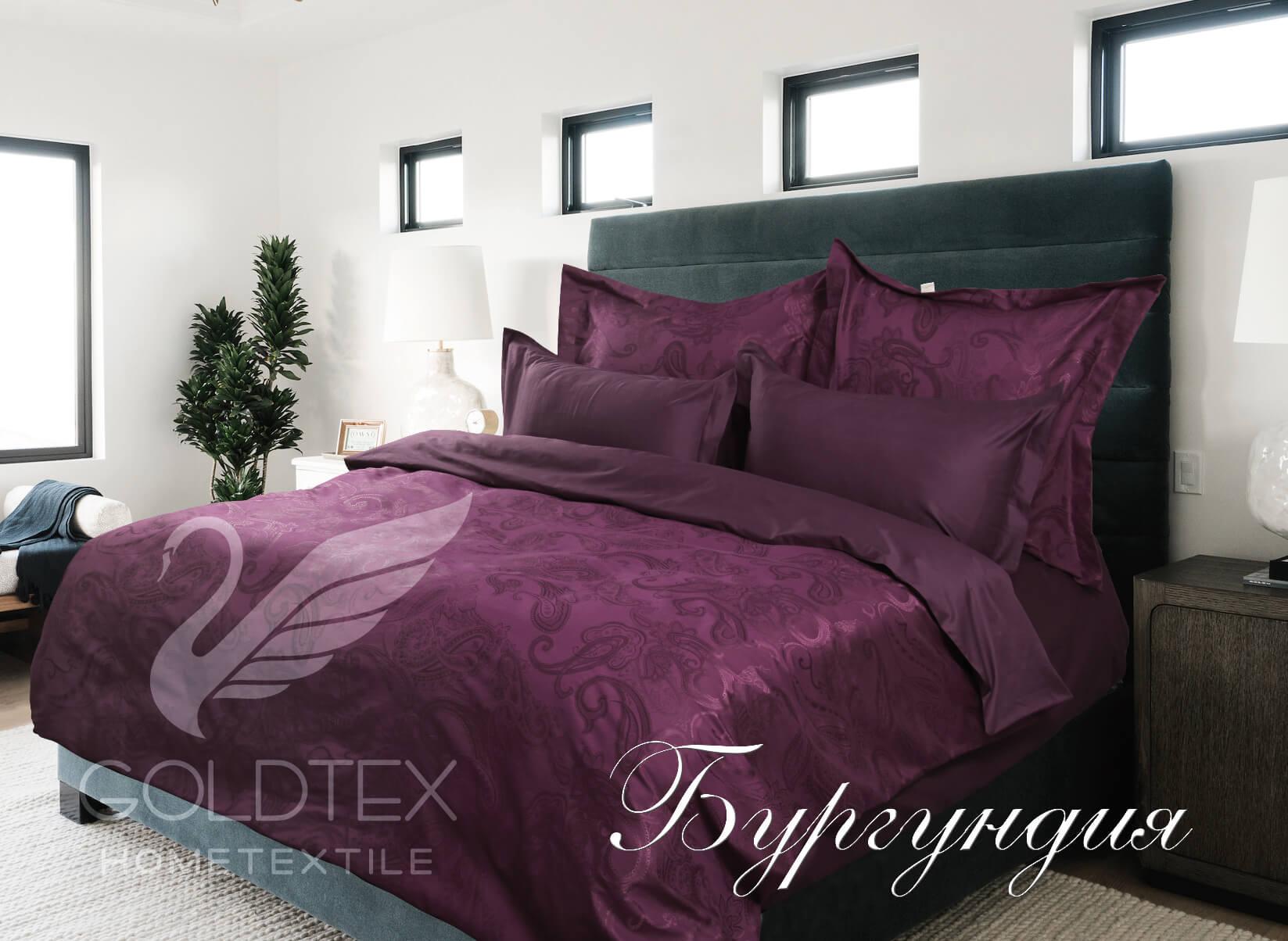 83d729429b41 Комплект постельного белья из сатина-жаккарда «Бургундия» | CottLine